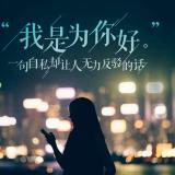 ぉ寂の寞→如お冰ぁ↘