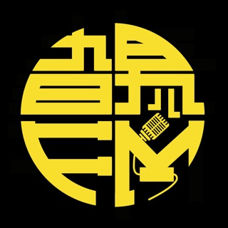 奇葩系列之奇葩相亲-旮旯儿FM-Vol.17