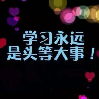 康君FC 2016-09-05 18_25康君商学院开业-康君老师演讲