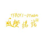 TFBOYS _Dream橙诺站