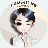 柠檬Meet于朦胧电台
