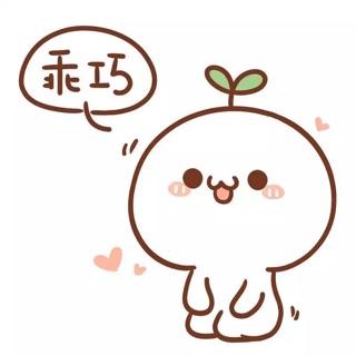 161207【浅川】晴殇(念白啊啊啊我哭