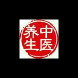 中医^O^养生