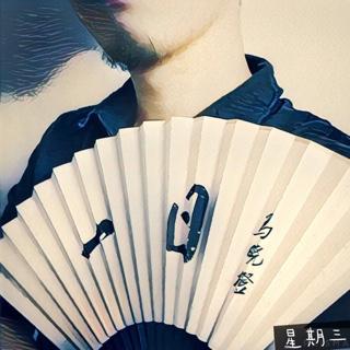 """一个人的北京-@咸贵人(""""一个""""常驻作者)-@马晓橙"""
