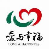 爱与幸福博客朗读