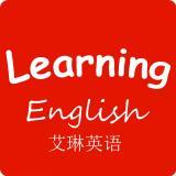 艾琳和你一起学英语
