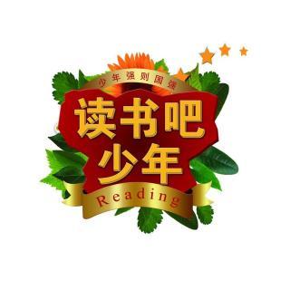 【夜听】《奇葩大会》张雪峰闪婚:人生伴侣可以换,婚期不能变。