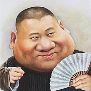 郭德纲2017最新相声-天津小吃