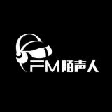 【FM陌声人】官方播客
