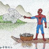 捕鱼的蜘蛛侠