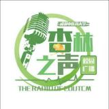 成都中医药大学广播站
