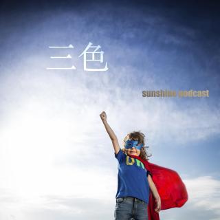 达人文化节目《娱乐界》--联大台长红艳主持专期2003