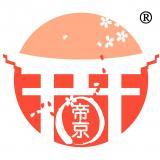 成都帝京日语学校