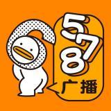 578广播