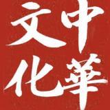 中华大讲堂