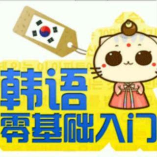 在韩国的中国菜-荔枝两周年专题