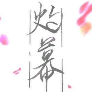 【中抓】现代刑侦《神之子》全一期(古月三刀X墨云)