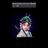 🐳☕明薇☕🐳