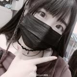 Koyuki哒哒