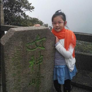 1程艺轩0524(来自FM45748217)