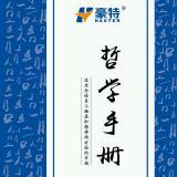 邢晓峰18034505668