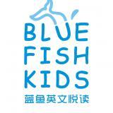 蓝鱼英文悦读