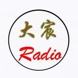 大宸Radio