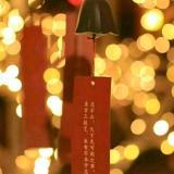 Meng Xiu Fen-天青·若曦