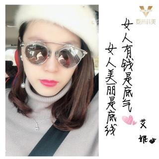 推拿大师-徐东遥60S成交术