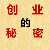 儒释道-祥子706920621