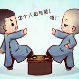风情万种的佟湘玉