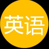 鑫鑫老师🍁