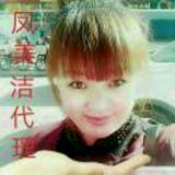 开心果冻15048421109