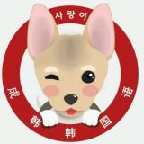 成韩,有故事的韩语