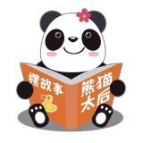 熊猫太后摆故事
