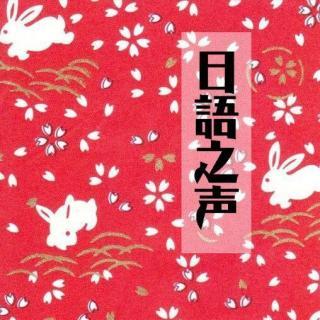 夏目漱石《心》176