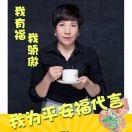 李淑琴18691887424