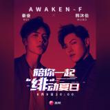 Awaken-F