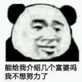 恨晚丶虞🐬(*?↓˙*)