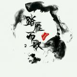 刘祖明o(╯□╰)o