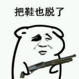 """煌韵Stellao(?""""""""?o"""