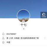 zx1109989218
