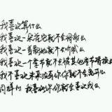 劉欣怡。❅❅❅☂