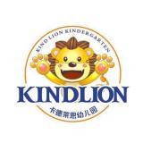 中航_Kindlion Kindergarten