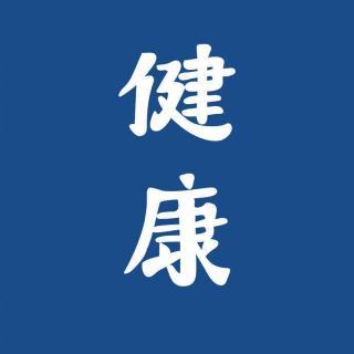 同仁医院副院长丁永平(十几年见证NHT的始终如一)