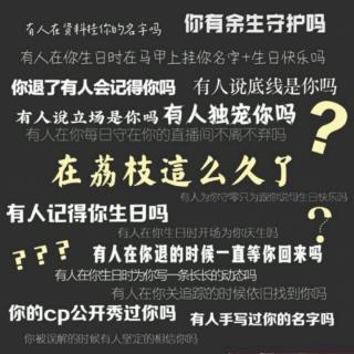 苦瓜和尚大涤子-清初四僧之一绘画实践者理论家