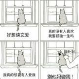 宁夏っ∪0∪