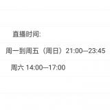 广东省第十个亲吻<(‵^′)>