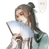 樛木 _「长乐府」