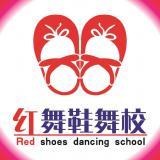 红舞鞋舞校-校长杨萱